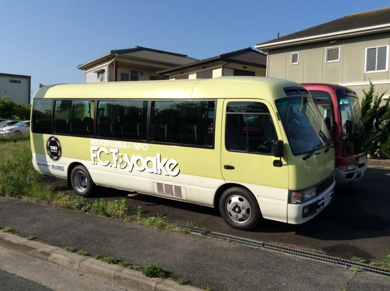 Toyoake2号